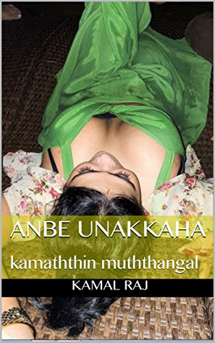 anbe unakkaha: kamaththin muththangal (Tamil Edition)