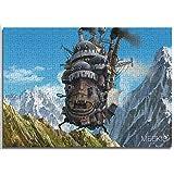 Puzzle desafío Castillo ambulante de HowlEntretenimiento personalizable Puzzle de papel 38x26cm