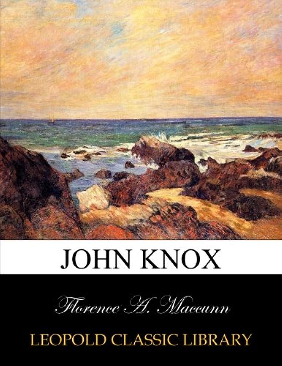 未知の染料役割John Knox