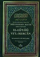 Buhârî ve Müslim'in Ittifak Ettigi Müttefekun Aleyh Hadis- i Serifler