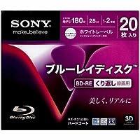 SONY 繰り返し録画用BD-RE 25GB 2倍速対応 ホワイトレーベル スリムケース 20枚 20BNE1VDPS2
