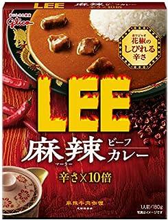 江崎グリコ LEE 麻辣ビーフカレー辛さ×10倍 180g