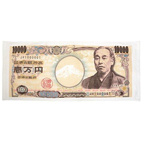 1万円紙幣風 フェイスタオル