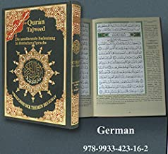 Tajweed Qur'an (Whole Qur'an, With German Translation) (German Edition)