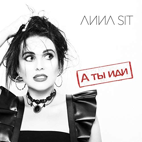 Anna Sit