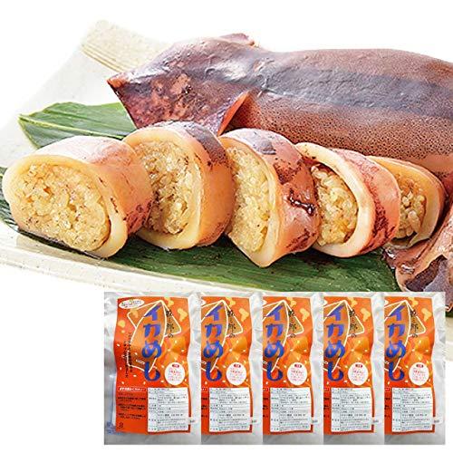 お中元 ギフト レンジでチンで簡単調理!いかめし5個セット *14時までのご注文 ヤマキ食品 イカ屋荘三郎