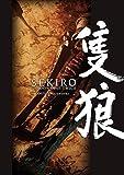 SEKIRO: SHADOWS DIE TWICE Official Artworks (ゲーム攻略本 電撃AMW)