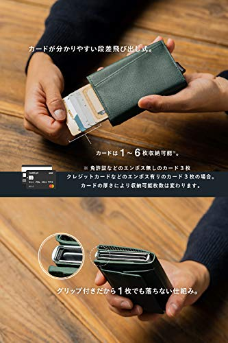 MURA三つ折り財布ミニ財布スキミング防止財布メンズ本革小銭入れ(ブラック)