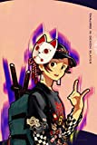 Notebook: Limited Edition - Tanjiro kamado Demon Slayer: Kimetsu no Yaiba Quotes: Blank lined notebook / journal (6 x 9 - 120 pages)