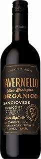 タヴェルネッロ オルガニコ サンジョベーゼ 赤ワイン 辛口 イタリア 750ml×12本 オーガニックワイン 自然派ワイン ヴァンナチュール 長S