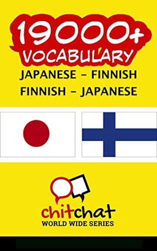 19000 Vocabulary Japanese Finnish (Japanese Edition)