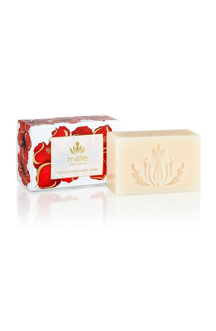 狭いカバービットMalie Organics Luxe Cream Soap Hibiscus(マリエオーガニクス ラックスクリームソープ ハイビスカス) 113 g