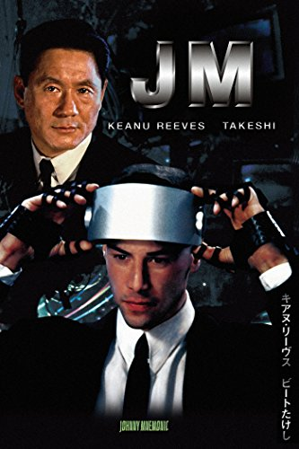 JM (字幕版)