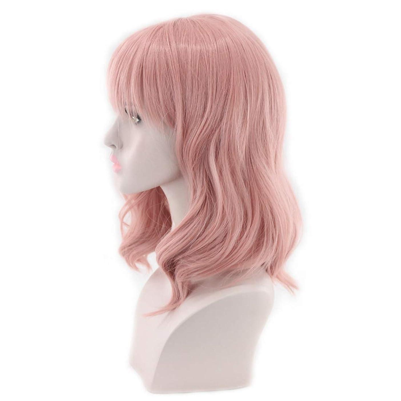 宝石パンフレット保険ヨーロッパとアメリカの女性の長いカーリーヘアピンクビッグウェーブウィッグコスプレウィッグ (Shape : Pink Qi Liuhai)