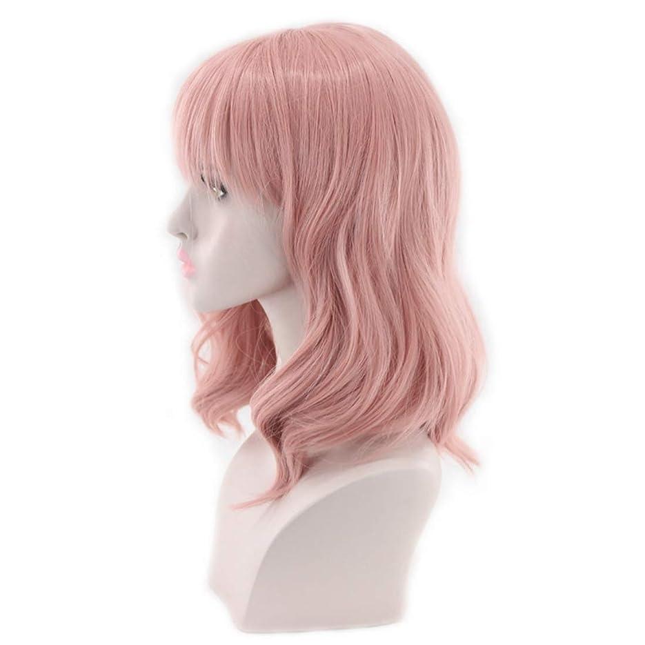 大胆として浮くJIANFU ピンクの大きな波のウィッグコスプレウィッグヨーロッパの女性の長いカーリーヘア (Shape : Pink Qi Liuhai)