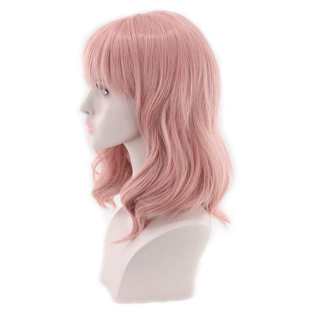経度領事館時系列JIANFU ピンクの大きな波のウィッグコスプレウィッグヨーロッパの女性の長いカーリーヘア (Shape : Pink Qi Liuhai)