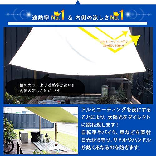 日よけサンシェードOKC5日本製ウルトラサンシェードUSS【SH303】■グリーン▼幅150cm×▽丈330cmサイズオーダー