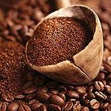 EcoDepotiN ~ Kaffeepulver, Wayanadan Kaffeepulver (50 g)