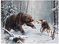 子供と大人のためのDIY油絵キットキットの番号でペイントレスリングクマとオオカミ40x50cmフレームなしホームリビングルーム壁アート装飾画