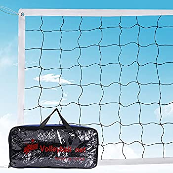 ZZICEN Backyard Volleyball Net Outdoor - Water Volleyball Net for Above Ground Pool,Beach Volleyball Net Regulation Size 32 FT x 3 FT for Adult Kids Portable Four Square Volleyball Replacement Net