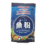 大協肥糧 単肥シリーズ魚粉 600g