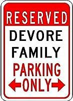 個人的な駐車場標識は、家族の駐車場を防ぎます