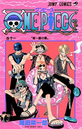 ONE PIECE 11 (ジャンプコミックス)の詳細を見る