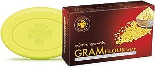 Sadguru Ayurveda Gram Flour Soap 75G Pack of (6)