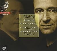 Mahler: Symphony No.1 (2012-09-12)