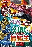 フルタ製菓 チョコエッグキッズ(最強王図鑑) 20g ×10個