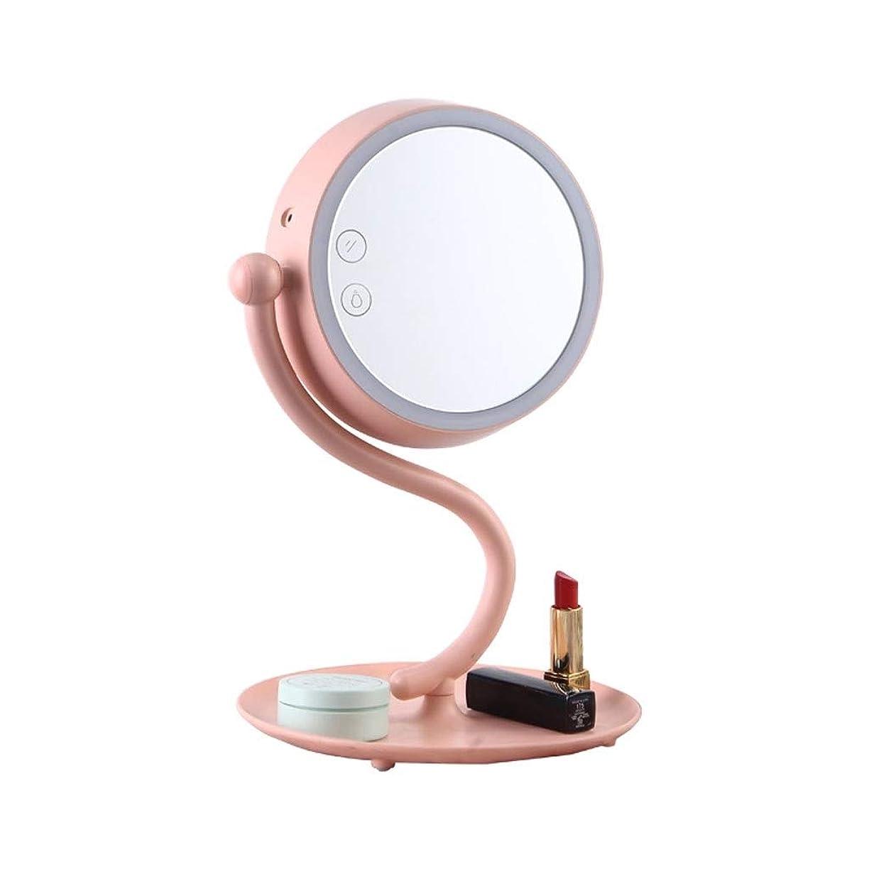 日曜日入学するキロメートルJN メイクシェービングのためのポータブルデスクトップストレージ両面化粧鏡を充電HDメイクアップミラー、LED調光 (Color : Pink)