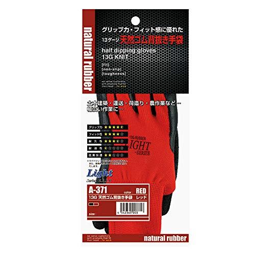 おたふく手袋天然ゴム背抜き手袋13ゲージレッドMサイズA-371