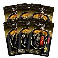 【健康家族】 壺づくり黒酢にんにく 62粒入 6袋セット (255mg×62粒) モンドセレクション7年連続金賞