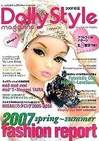 ドリィスタイルマガジン2007春夏 Dolly-Style magazine