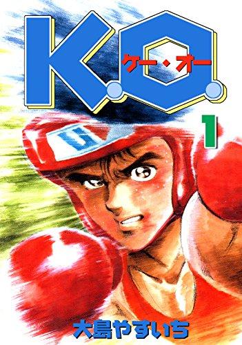 KO Vol01 (Japanese Edition)