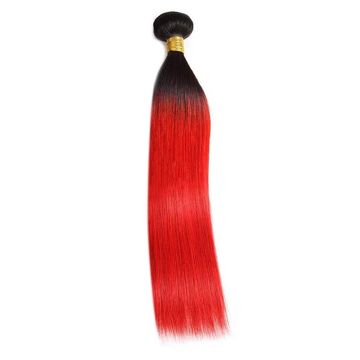 アライメントダンスロードされたHOHYLLYA ストレートの髪飾り100%本物の人間の髪の横糸赤毛エクステンションロールプレイングかつら女性のかつら (色 : Bundle, サイズ : 18 inch)