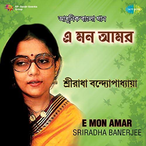 Sreeradha Banerjee