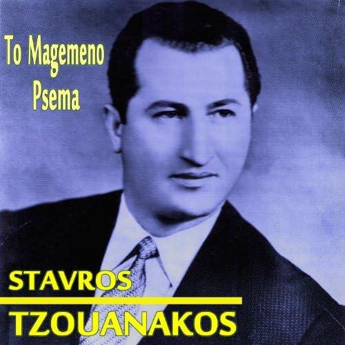 Stavros Tzouanakos feat. Marika Ninou