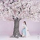 春、奏で【限定盤】
