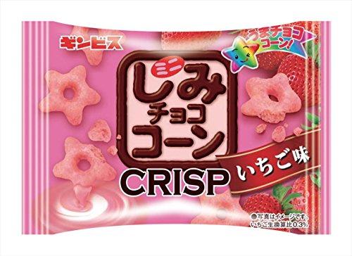 ギンビス ミニしみチョココーンクリスプ いちご味 15×10袋