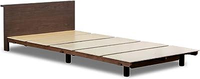 フランスベッド ベッドフレーム シングル ブラウン 棚・コンセント付き コンパクトワン 日本製 OP-11 300986170