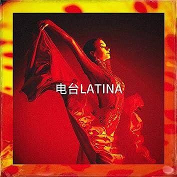电台Latina