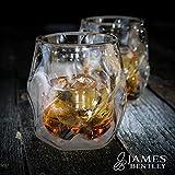 James Bentley(ジェームスベントレー) 【 全米大ヒット 結露しない ウイスキー グラス 】 ウィスキー グラス & 丸い氷 製氷器 各2個ずつ / 二重構造のロックグラス 氷が長持ち [ 日本輸入正規品 ]