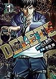 DELETE(1) (ヤングマガジンコミックス)