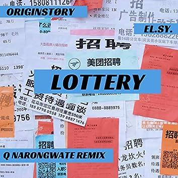 Lottery (Q Narongwate Remix)