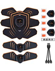 腹筋ベルト EMS 筋力トレーニング フットマット EMS スタイルマット USB充電式(2020年最新版)乗るだけ簡単 美脚のトレーニング EMSマシン