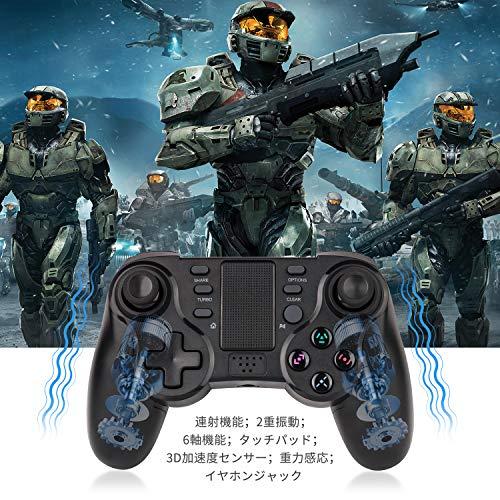 TRENZADO『多機能PS4ワイヤレスコントローラー』