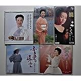 美空ひばり 歌だけのCD一枚 歌とカラオケのCD二枚セット 8CMCD歌とカラオケ二枚セット 合計五枚 歌謡 女王