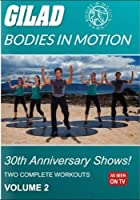 Gilad Bodies in Motion: 30th Anniversary Shows 2 [DVD] [Import]