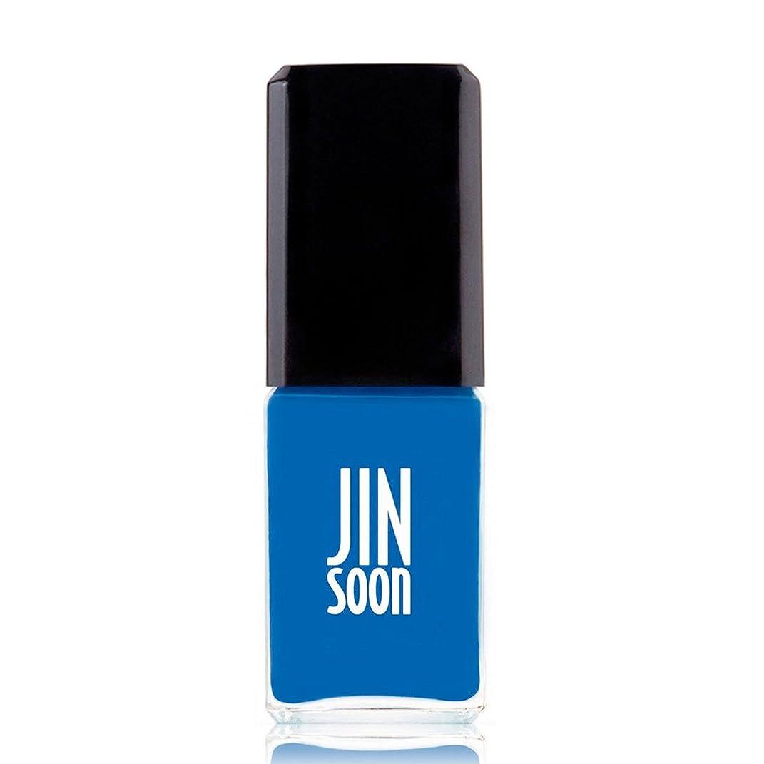 デコレーション吸収する殺す[ジンスーン] [ jinsoon] クールブルー (セルリアンブルー)COOL BLUE ジンスーン 5フリー ネイルポリッシュ【ブルー】 11mL